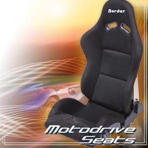 Cnc Racing Seats