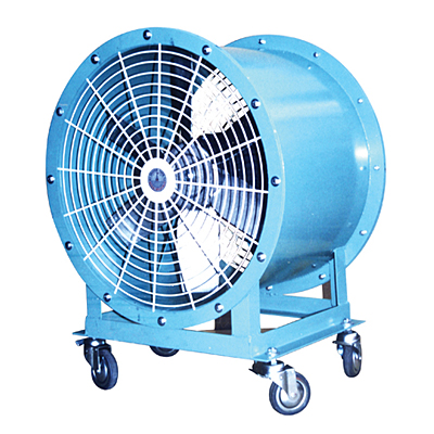 Movable Axial Flow Blower