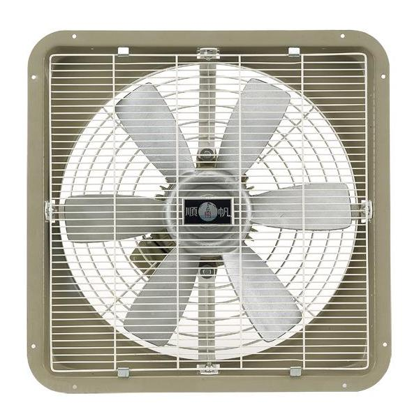Wall Mount Exhaust Fan-Aluminum Alloy Blades!!salesprice