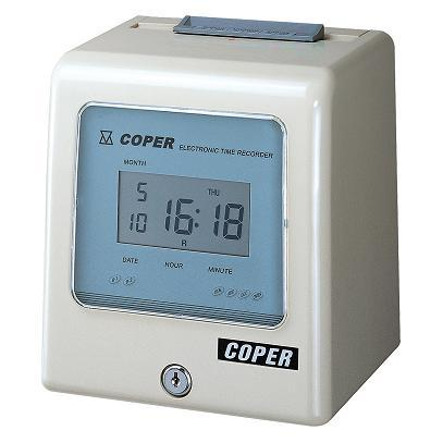 Computer Time Recorder (S-280)