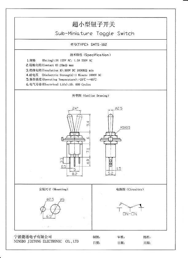 Product-200815231548-l.jpg