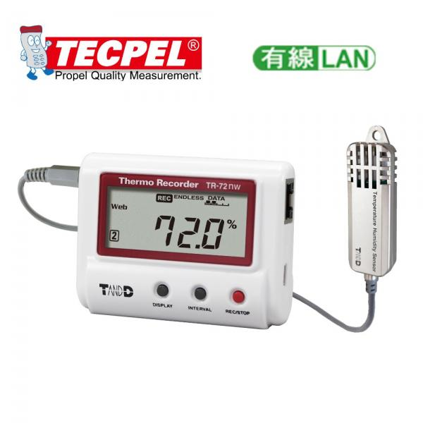 Wireless/Wired temperature humidity data logger!!salesprice