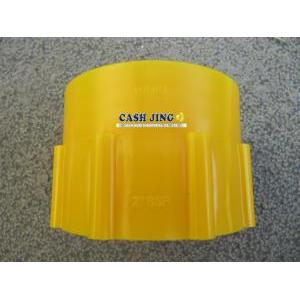 DRUM ADAPTER, Yellow!!salesprice