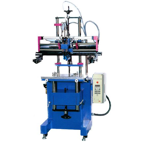 Slide Shuttle Type Screen Printing Machine!!salesprice