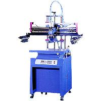 For Flat Surface Objects Screen Printing Machine!!salesprice