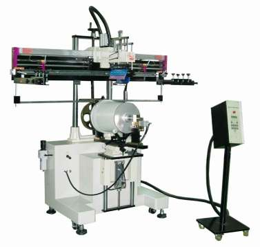 Large Curved Type Screen Printing Machine!!salesprice