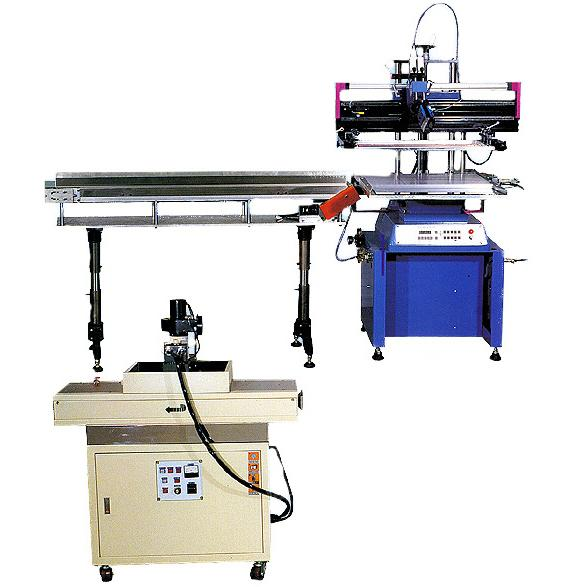 IC Tube Screen Printing Machine!!salesprice