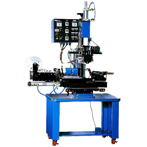 Mini Roll Transfer Machine!!salesprice