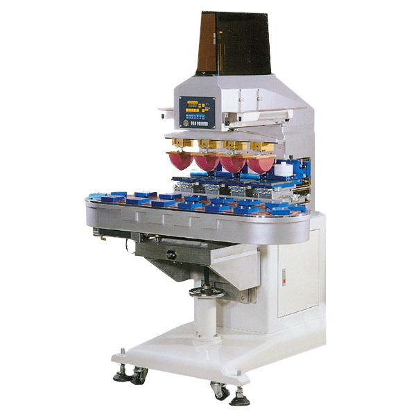 Four Color Sealed Ink Cup Pad Printer with Rotary Table!!salesprice