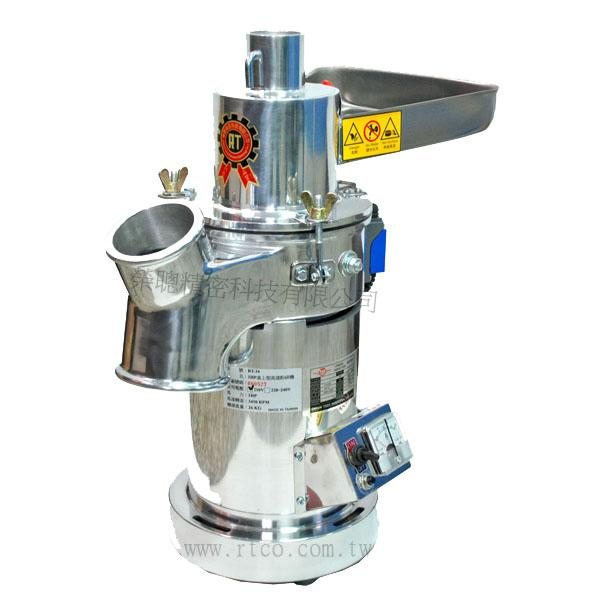 1HPTable Type Pulverizing Machine!!salesprice