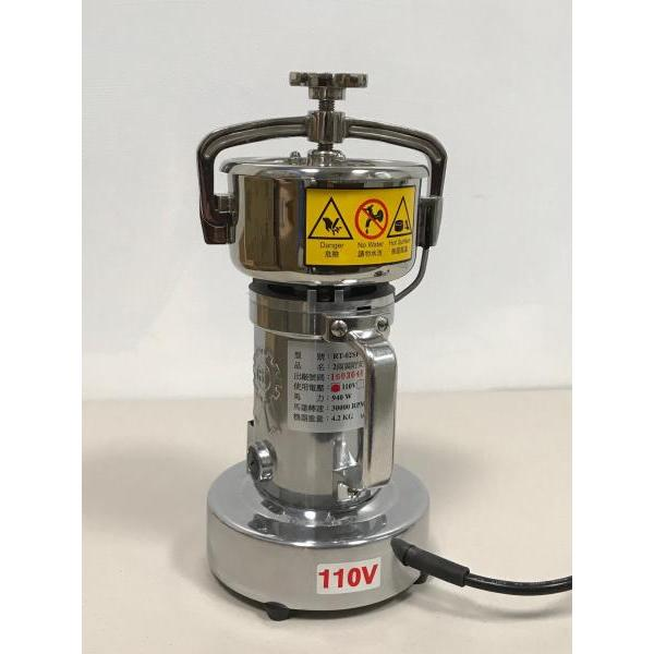 150g Safety Switch High-Speed Pulverizing Machine