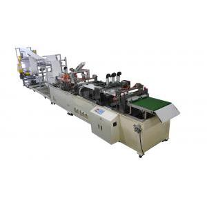 Vacuum Cleaner Fitler Bag Making Machine