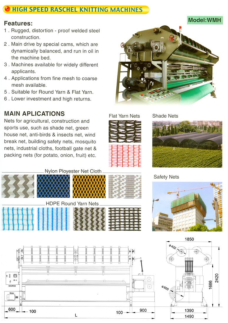 Knitting Oil Specifications : Raschel knitting machine wmh wei meng industrial co ltd