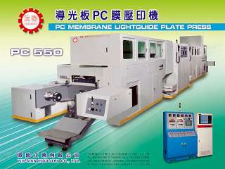 Lightguide Plate PC Membrane Press - PC -500