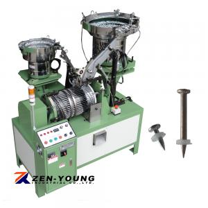 Drive Pin & Plastic Washer Assembly Machine!!salesprice