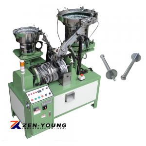 Drive Pin & Metal Washer Assembly Machine!!salesprice