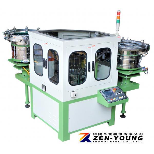 Nail / Screw  & Plastic / EPDM Washer Assembly Machine - ZYLC
