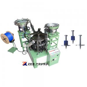 Drive Pin & Plastic Flute & Metal Washer Assembly  Machine - ZYX