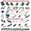 Versatile Kits, Adapters, Chargers, Connectors, Cables, switch, wires, plugs, sockets, novelties, Electronic Accessories,