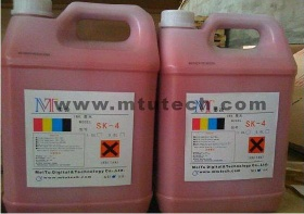 Seiko solvent ink - Hot Products