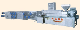 Normal PP Flat Tape Extruder - PP Flat Tape
