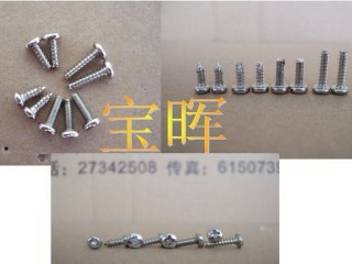 Binding Self Tapping Screws