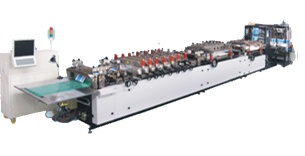 Automatic Three-Side Sealing Bag Making Machine With Stand-up and Zipper Pouches