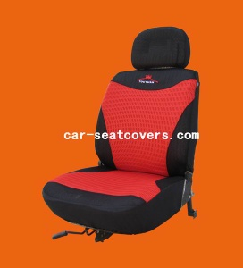 car seat cover: ty-jr