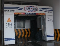 car wash machine - car wash