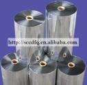 PET aluminum-plated film