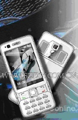 GSM+CDMA Dual SIM Card Mobile Phone with Bluetooth Low Price (TXY-882)