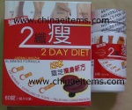 Japan lingzhi 2 day diet