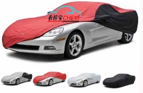 Car Cover - CV-AE03103