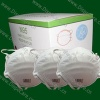 N95 face mask, N95 respirators, N95 particulate respirators, N95 mask against swine flu, N95 protection mask, 3M face mask