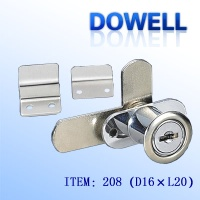 cabinet lock - drawer lock