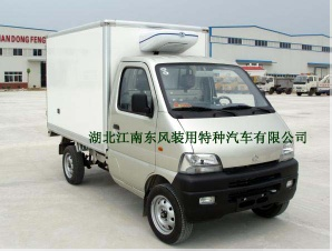 refrigerated van truck(selling phone+8615608669662) - refrigerated truck