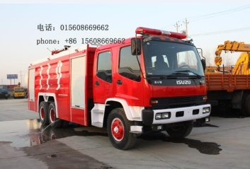 isuzu fire fighting truck(sellingphone+8615608669662) - fire truck