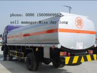 refueling truck(selling MOB008615608669662) - DONGFENG
