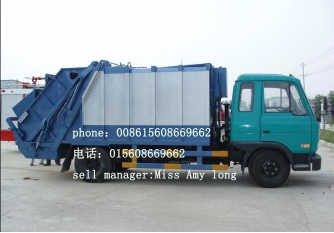 compression garbage truck(selling MOB+8615608669662) - dongfeng