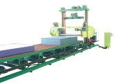 foam cutter for flexible Urethane foam cutting