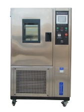 Temperature and Humidity Test Chamber - HD-80T