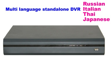 YS-2704V stand alone DVR sytstem, multi-language standalone DVR