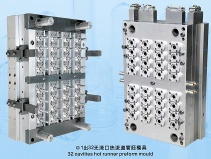 32 cavities hot runner perform mould - hymolds