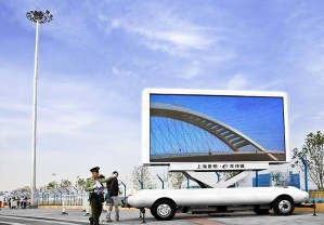 LED Advertising Trailer