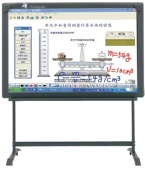 infrared interactive whiteboard - E618