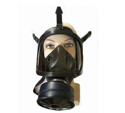 gas mask. Gas mask - NDSM2002
