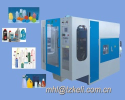 KELI KBM double station extrusion blow moulding machine for lubricant oil bottle making