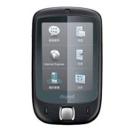 Mobile phone S1 with windows operation system 6.0 - Mobile phone S1