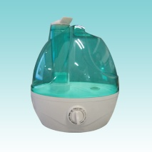 New Small Humidifier Ideal for Baby Care