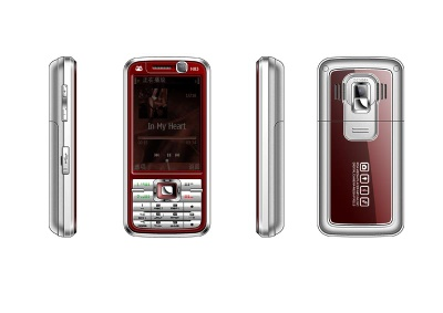GSM 850/900/1800/1900MHz cell mobile phones